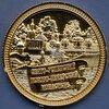 сувенирная медаль Российская Федерация, ``Псково-Печерский монастырь``, НД (2015)